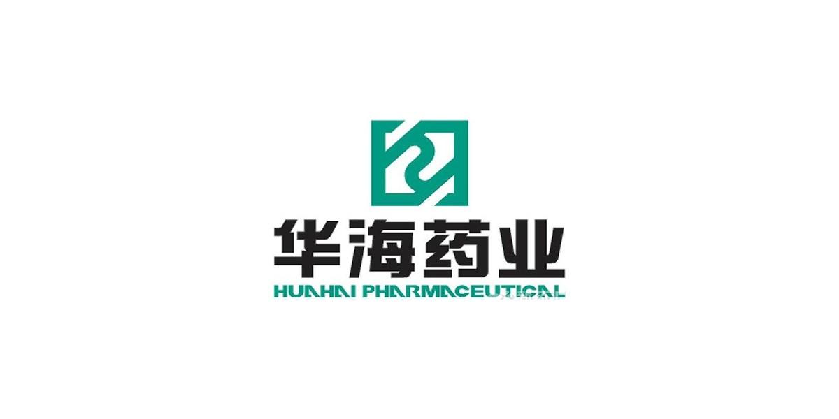 华海药业车间仓库工业除湿机案例