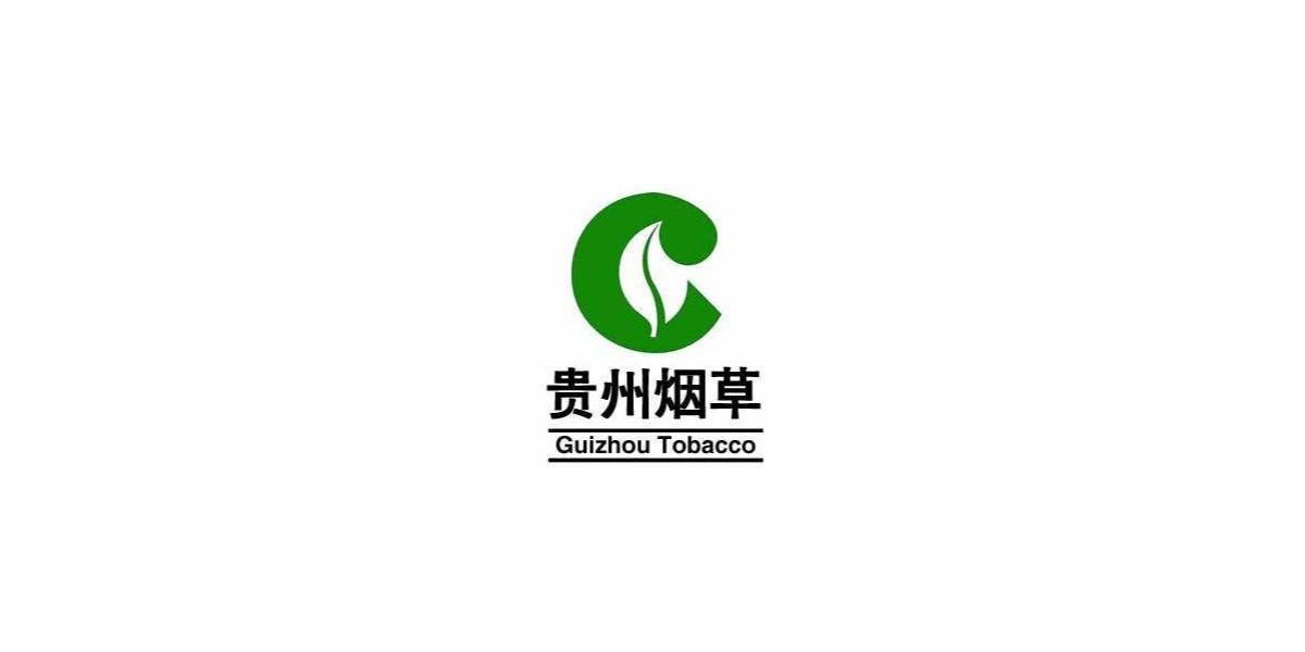 贵州烟草仓库工业除湿机案列