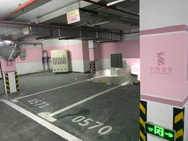 中海地产-地下停车场