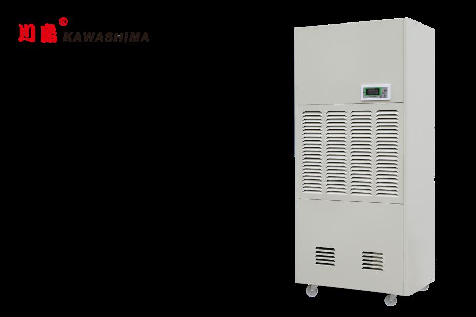 工业除湿机系列-KA-10.0C
