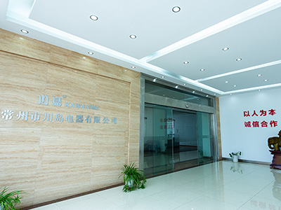 川岛行政大厅
