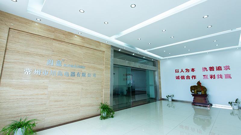 川岛电器办公楼大门