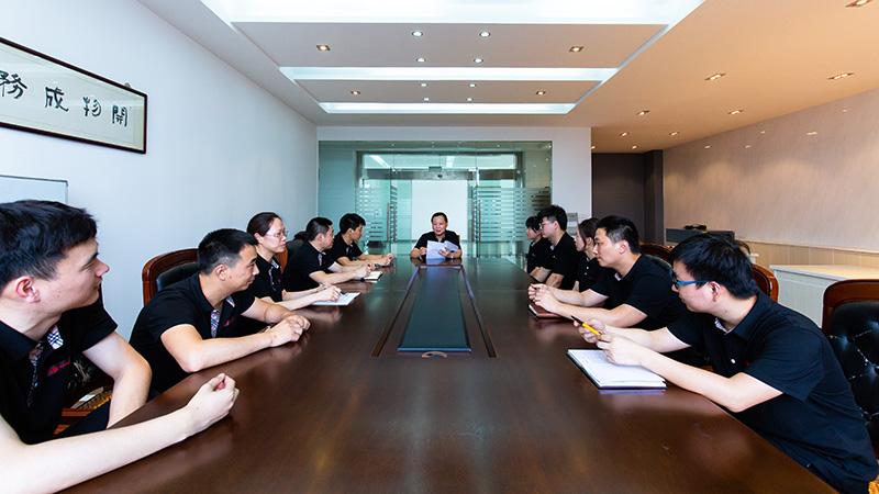 川岛电器公司会议