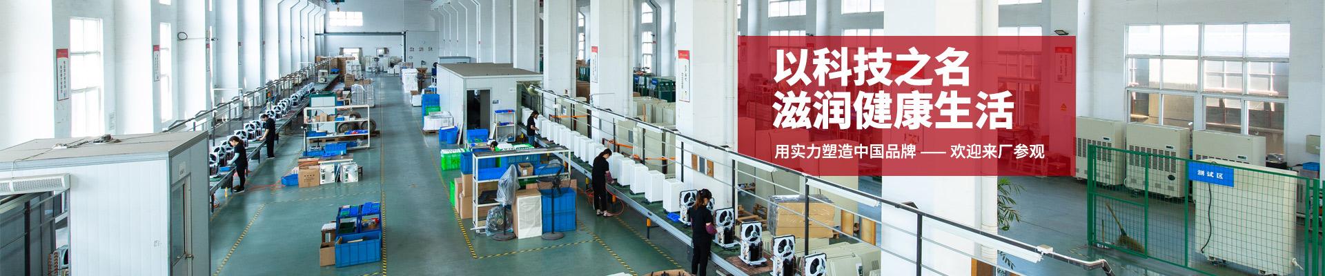 川岛,用实力塑造中国品牌