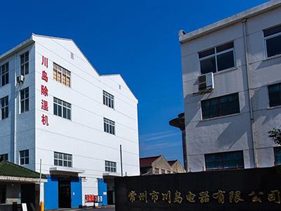 川岛电器公司大门