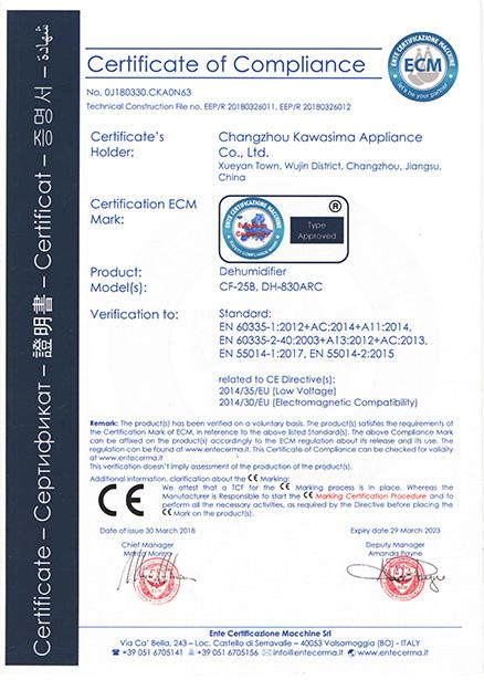 川岛电器CE证书