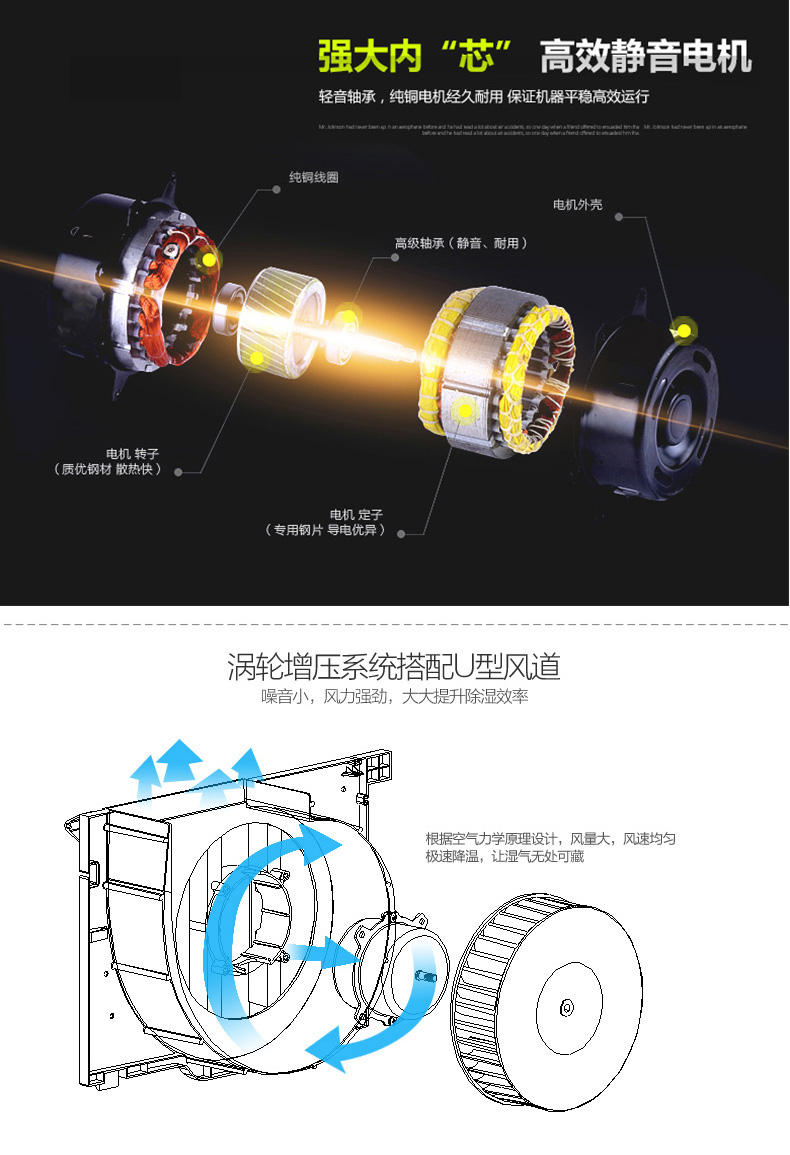 川岛DH-858D除湿机家用抽湿除湿器