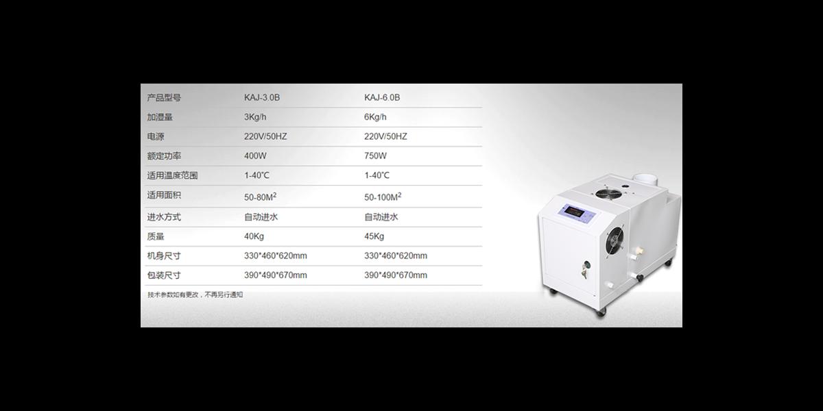 超声波加湿机有哪些用处 超声波加湿机如何使用